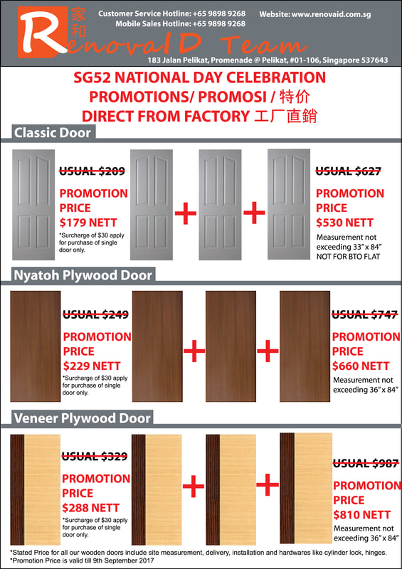 Nyatoh Plywood Bedroom Doors Promotion For Hdb Bto Flat At