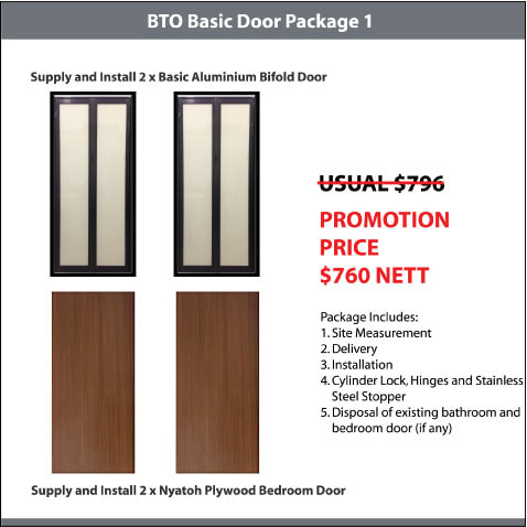 BTO Basic Door Package 1