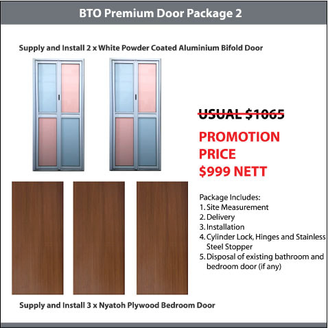 BTO Premium Door Package 2